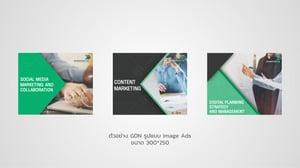 ประเภท Google Display Network เลือกแบบไหน รูปภาพหรือ Responsive Ads