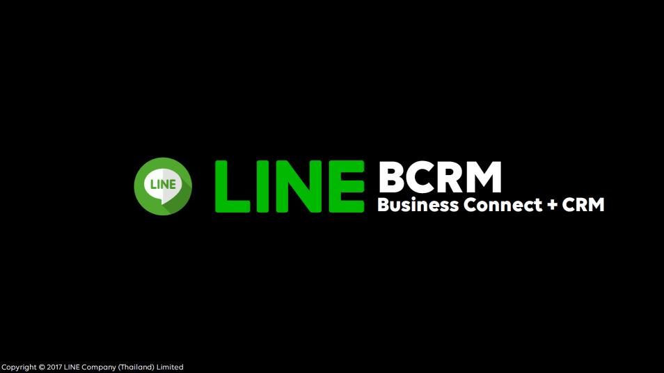 LINE BCRM