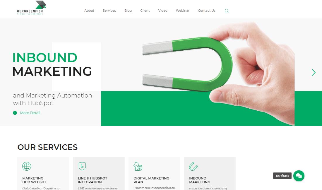 หน้า Home Page