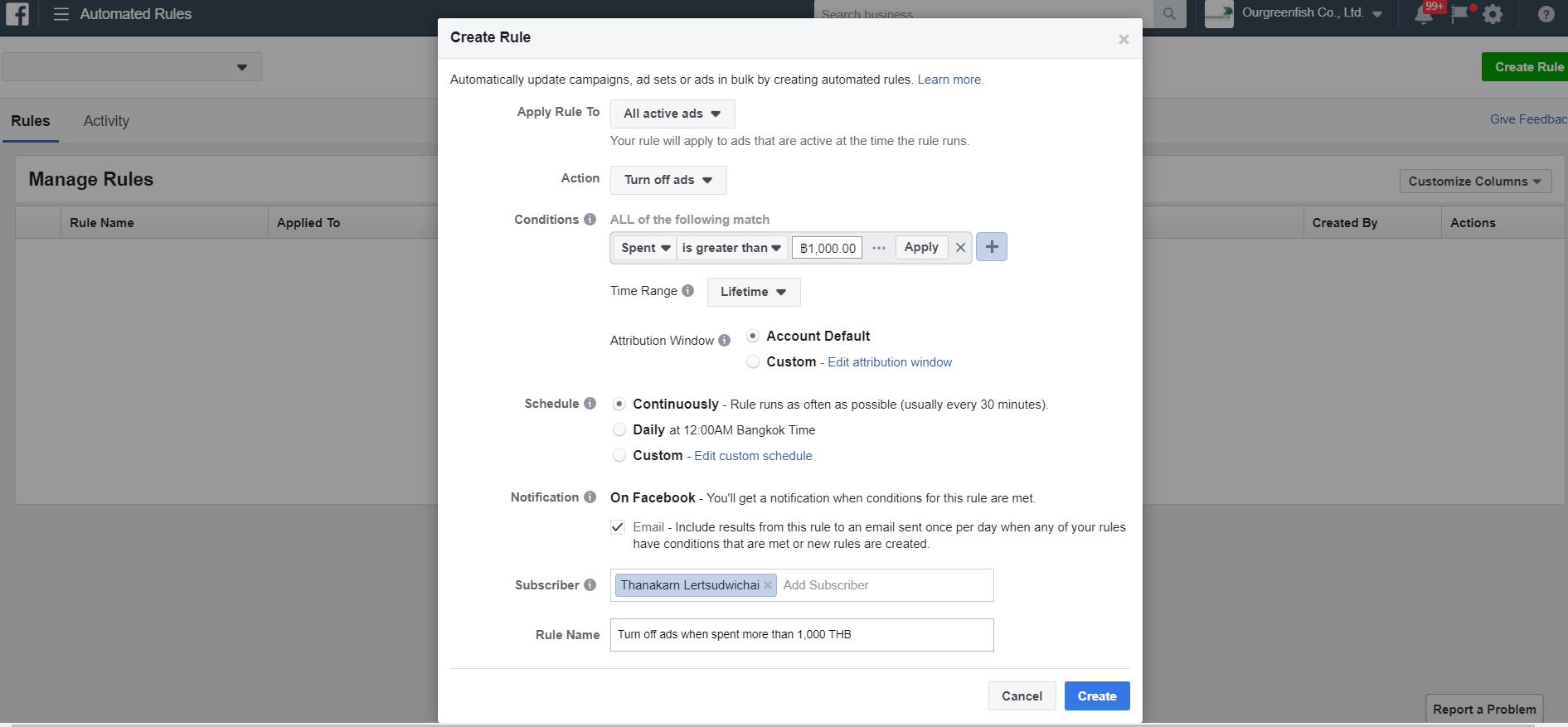 Rules บน Facebook Ads คืออะไร