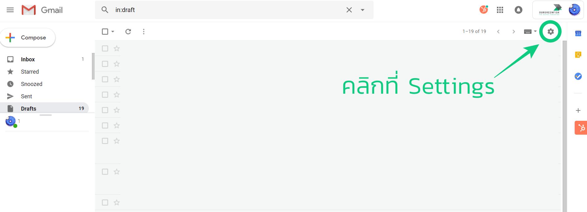unsend-gmail-001