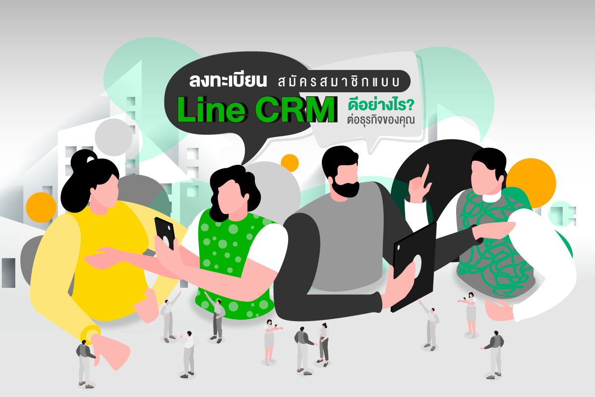 Line CRM