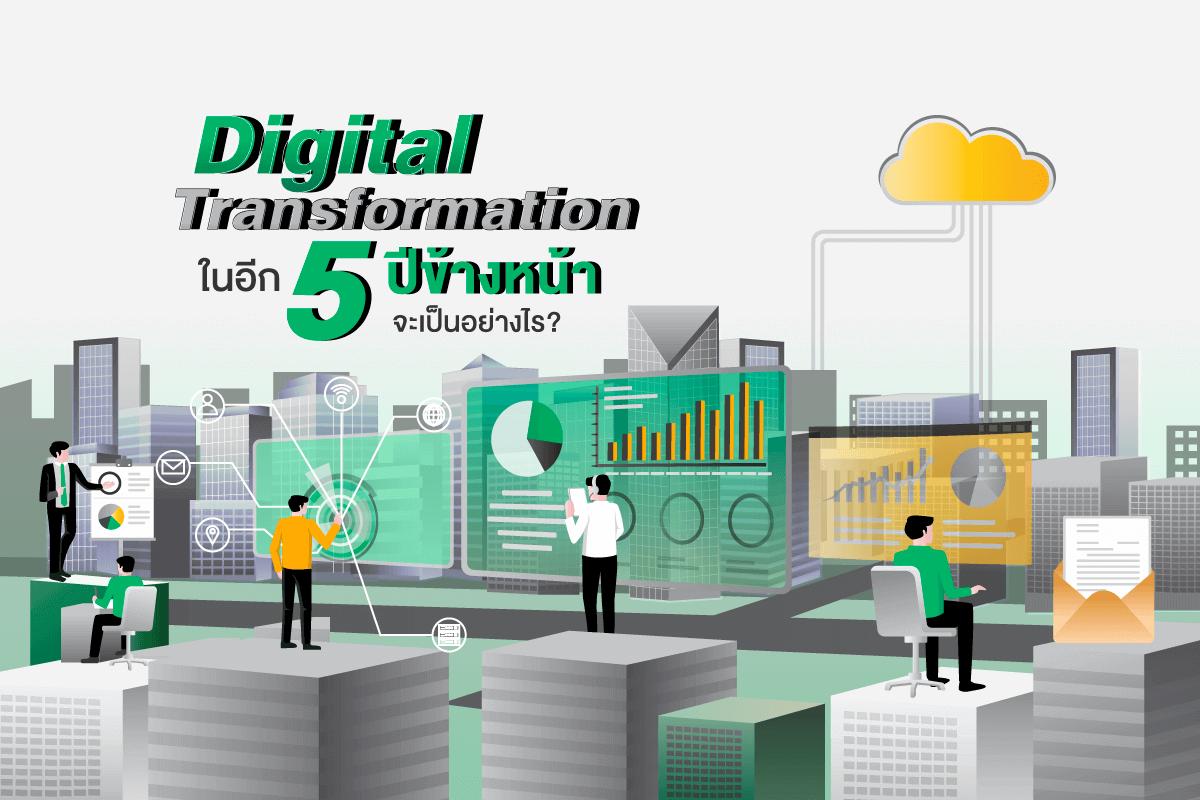 Cover-Digital Transformation