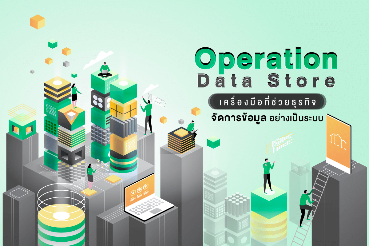Cover-Operation Data Store