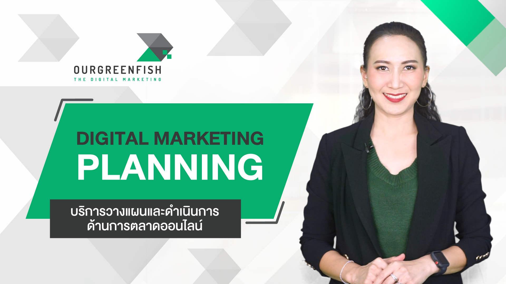 DIGITAL-MARKETING-PLANNING