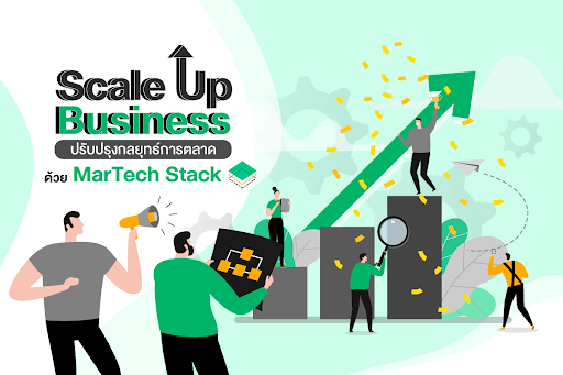 Scale Up Business