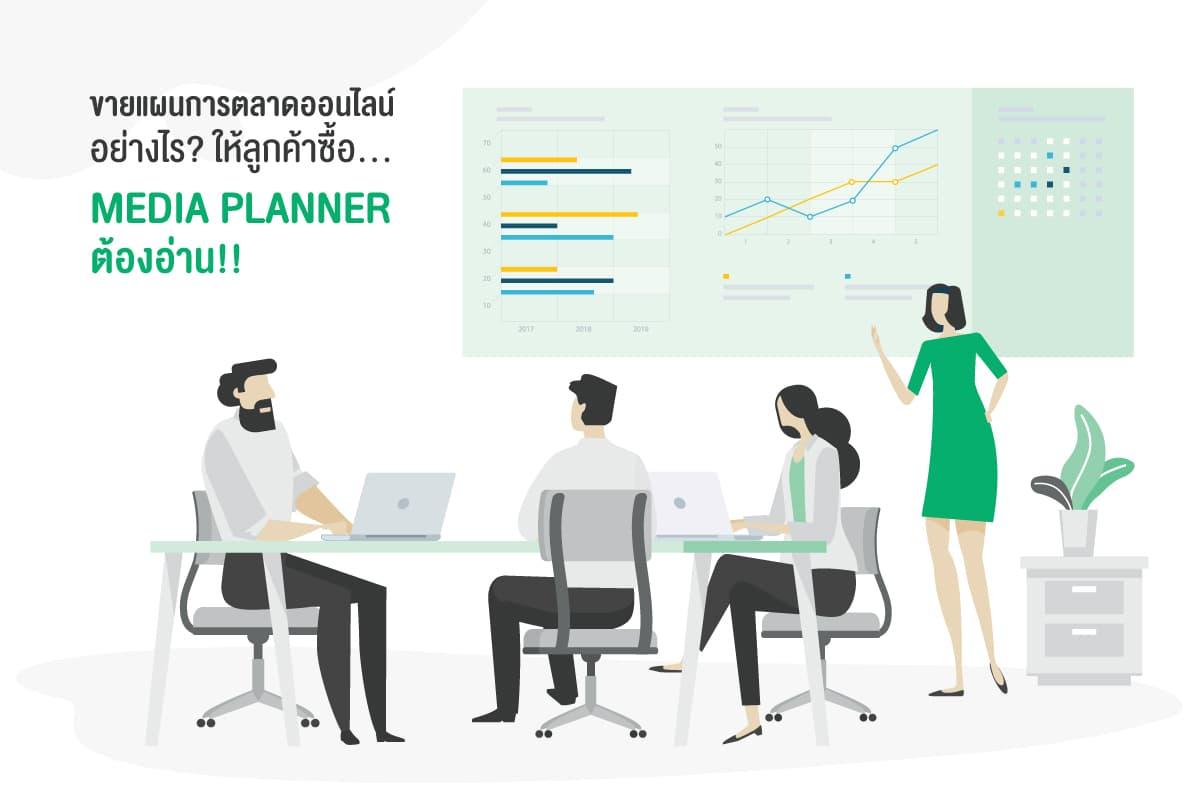 digital-marketing-plan-4